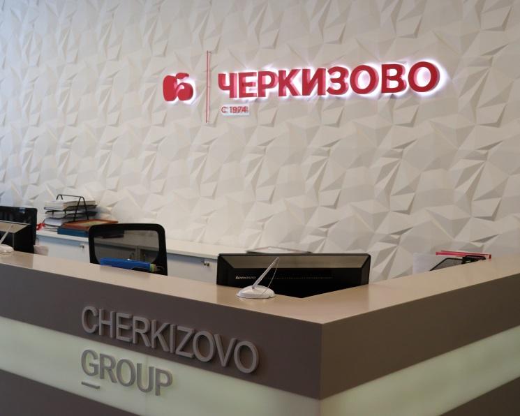 «Черкизово» вложит 22 млрд рублей в липецкие проекты