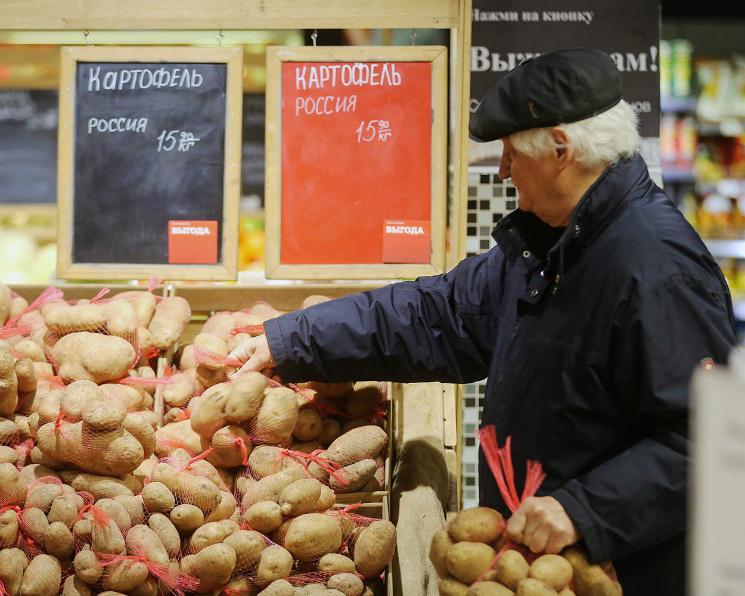 Центробанк: Поитогам года инфляция непревысит 3%
