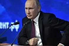 Владимир Путин: «Размеры поддержки АПК измеряются сотнями миллиардов рублей»