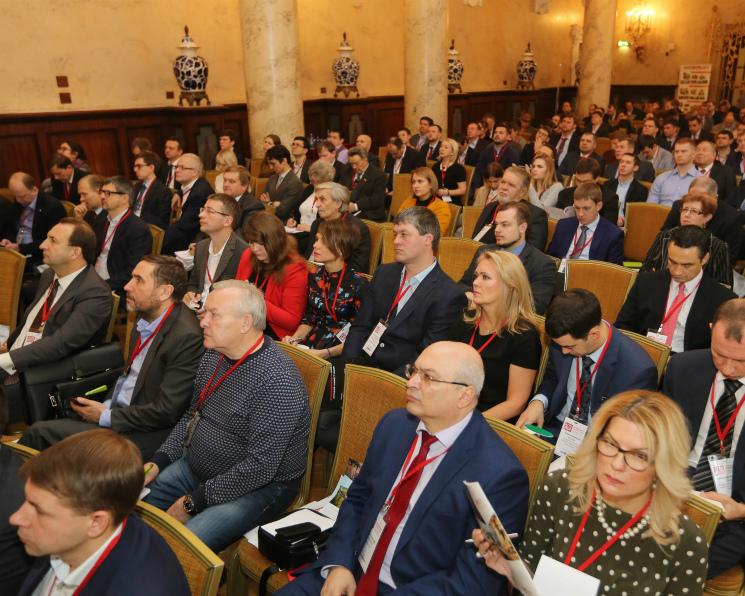 Начала работу конференция «Агрохолдинги России— 2017»