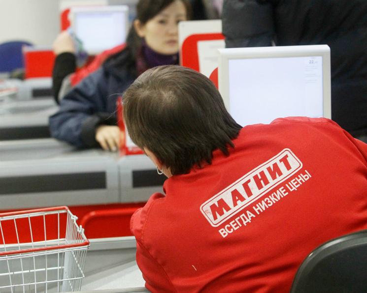 «Магнит» вложит до80 млрд рублей всобственное производство