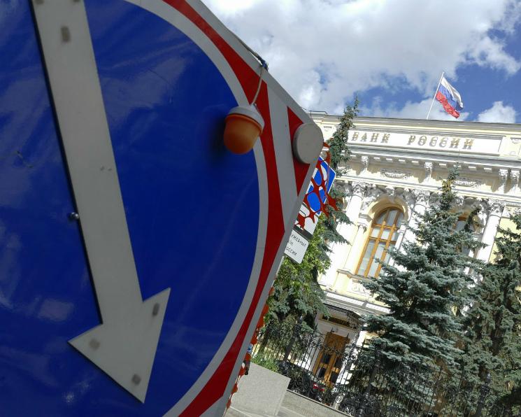 ЦБ: Инфляция в Российской Федерации кначалу зимы неопустится ниже текущих 3%