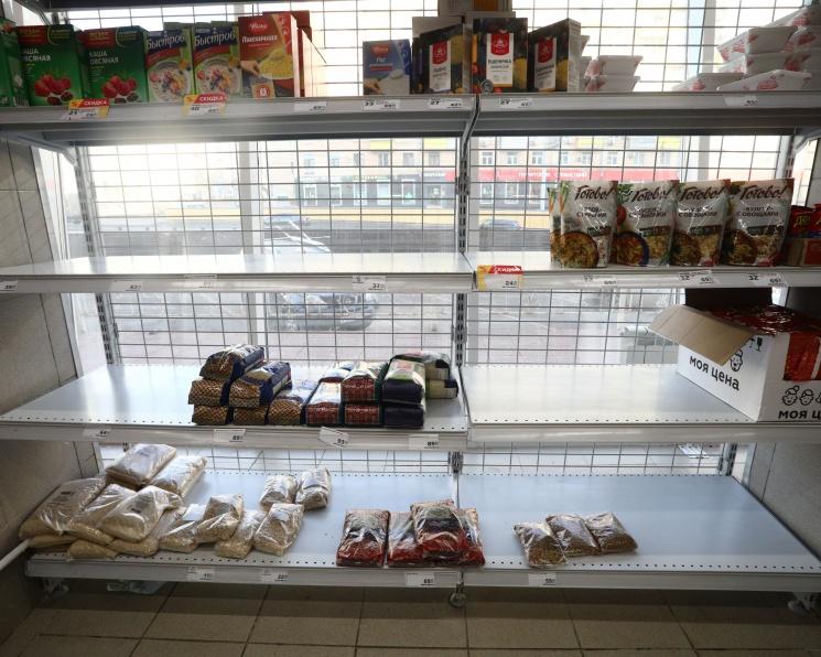 Экспорт как фактор продовольственной безопасности