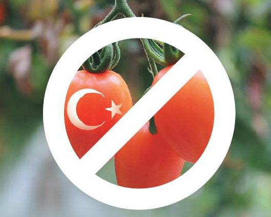 Турецкие томаты остаются под запретом
