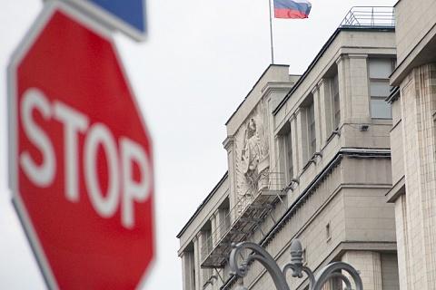Госдума сократила финансирование госпрограммы АПК в 2019 году