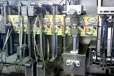 Группа «Русагро» покупает «Солнечные продукты»