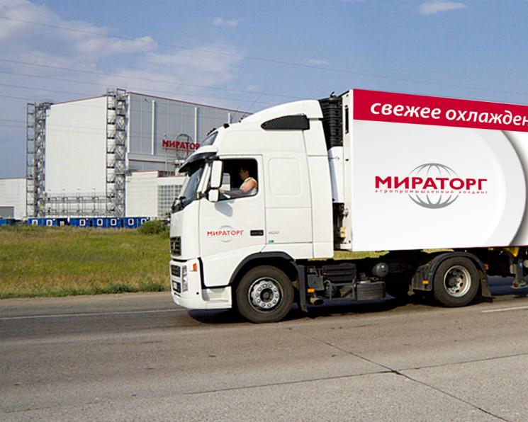 Новосибирский Минсельхоз обвинил «Мираторг» встроительстве без разрешения