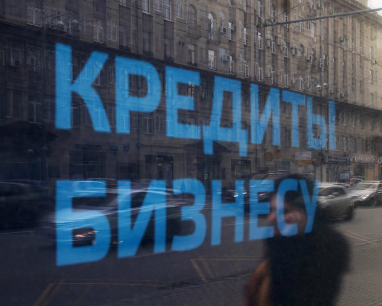 Документы для кредита Новые Сады 6-я улица характеристику с места работы в суд Строченовский Большой переулок