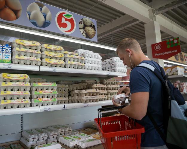Реальная зарплата граждан России увеличилась на1,1%
