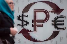 Задва дня курс доллара вырос на3,3 рубля