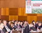 1июня пройдет конференция «Агрохолдинги России»