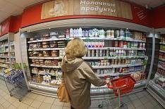 Потребление молочной продукции останется на уровне прошлого года