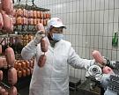 Семья Игоря Бабаева продала 3% «Черкизово»