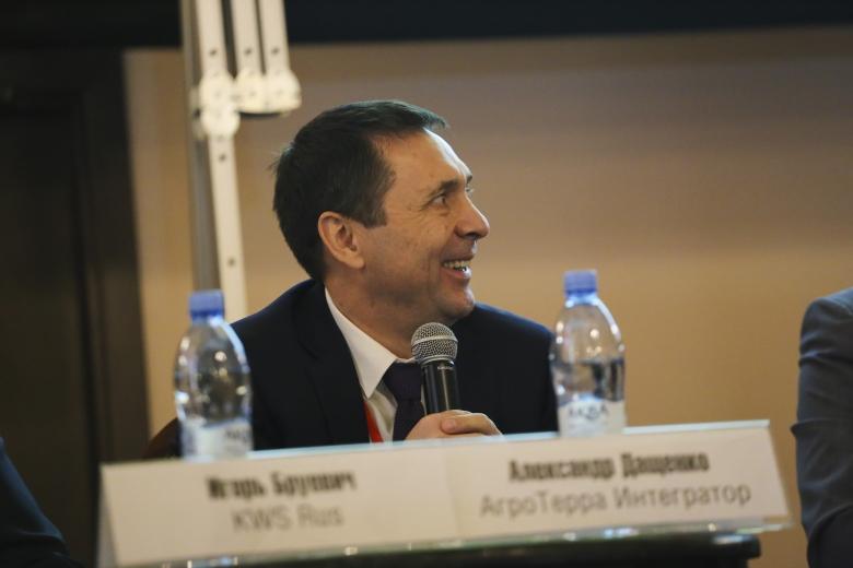 Александр Дащенко, директор, «АгроТерра Интегратор»