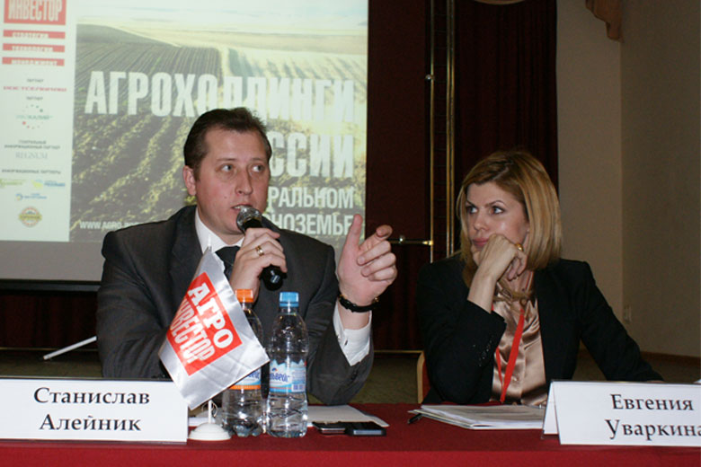 «Агроинвестор» вышел в регионы с выездной федеральной конференцией