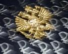Минсельхозу нехватает 15 млрд рублей наинвесткредиты