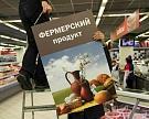 В России появится новый «знак качества»