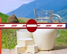 Россельхознадзор остановил партию сухого молока из Украины