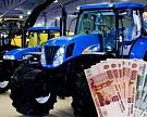 Поддержка приобретения сельхозтехники составит 35% от стоимости