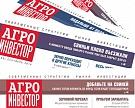 По итогам 2014 года рост ВВП России не превысит 0,5%