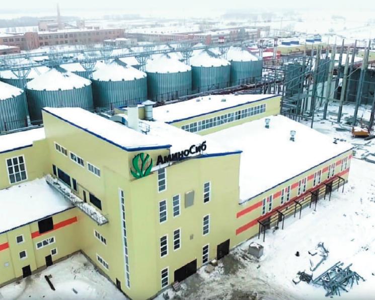 «АминоСиб» добавит России лизина. Компания запустила цех поего производству мощностью 30 тыс. твгод