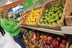 Минэкономразвития: инфляция прошла пиковые значения