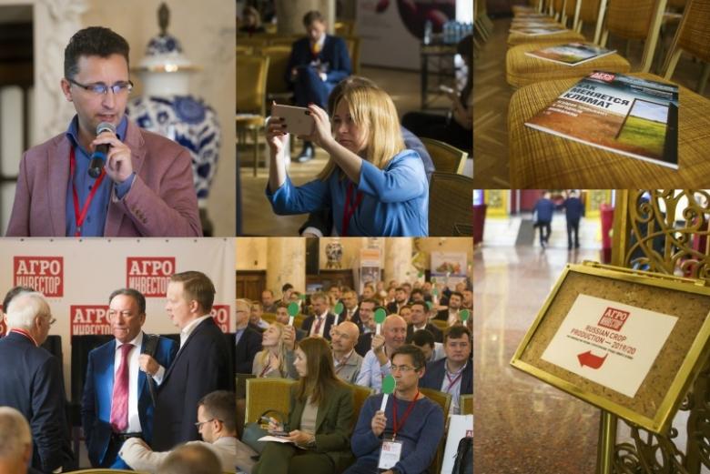 Конференция организована проектом «Агроинвестор» при поддержке Министерства сельского хозяйства России и ведущих отраслевых союзов.
