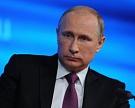 Путин: рост сельского хозяйства по итогам года составит 3,3%