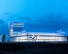 Итоги 2016 года: рекордный рост производства «МЕГАМИКС»