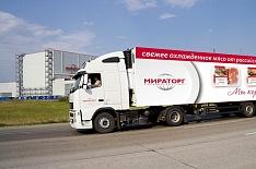 «Мираторг» вложит 8,5 млрд рублей в новый ОРЦ в Подмосковье