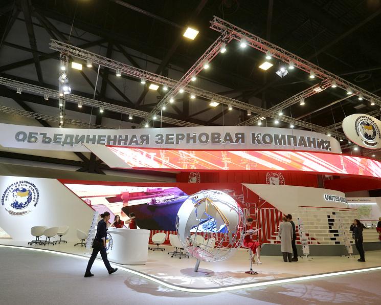 ОЗК внесена в план приватизации в 2020—2022 годах