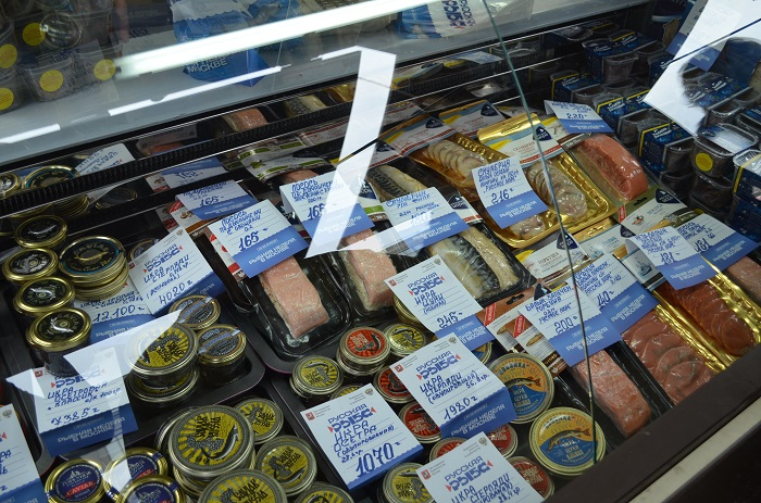 2,4 тыс. тонн готовой и консервированной рыбы поставлено за рубеж