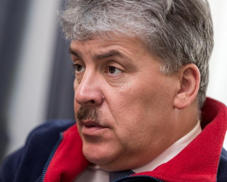 Павел Грудинин показал худший для КПРФ результат навыборах