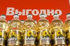 «Благо» запускает производство на обанкротившемся воронежском заводе