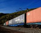 ВГаньчжоу прибыл первый поезд сроссийским продовольствием