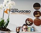 Полиция обыскивает Черкизовский мясокомбинат