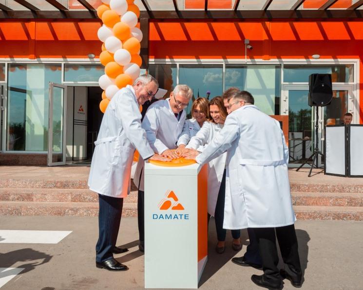 Новость партнера. «Дамате» открыла завод по переработке индейки