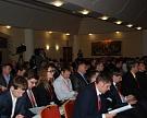 «Осенняя встреча лидеров агробизнеса» пройдёт в сентябре в Москве