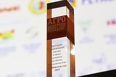 «Агроинвестор» учредил Общественную Премию «АГРОИНВЕСТОР ГОДА»