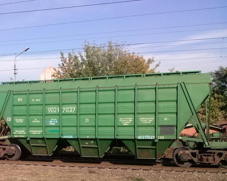 ТД «Риф» инвестировал 5млрдруб. в приобретение 1,5 тыс. вагонов-хопперов