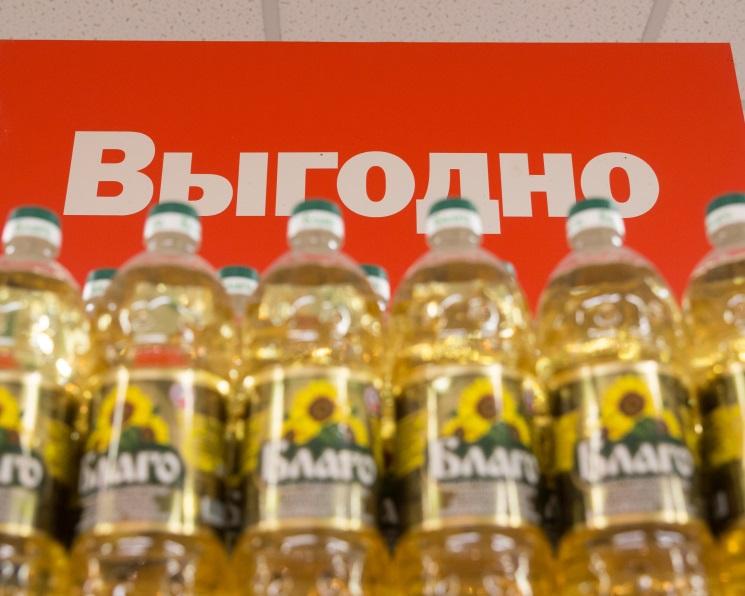 «Благо» запускает производство наобанкротившемся воронежском заводе