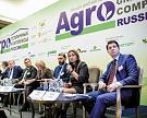 Состоялся международный форум «Тепличные комплексы России 2016»