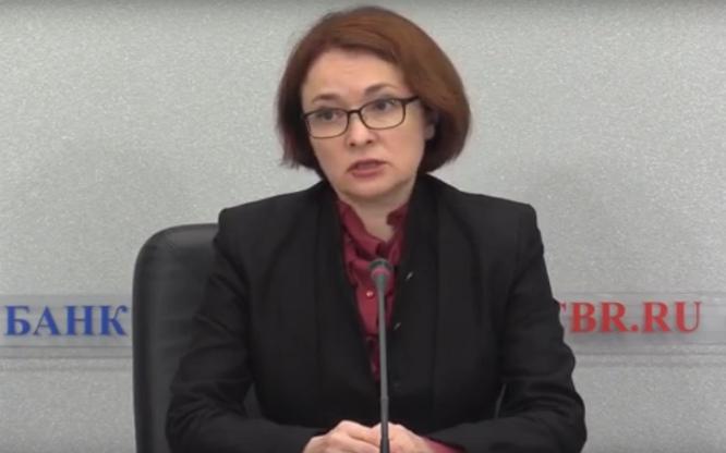 Эльвира Набиуллина: «Хороший урожай вносит вклад взамедление инфляции»