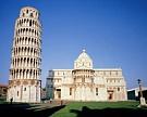 Италия потеряет 3,2млневро от запрета на поставки субпродуктов в Россию