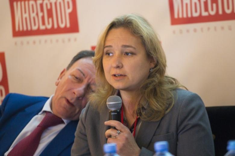 Дарья Снитко, Газпромбанк, руководитель Центра экономического прогнозирования