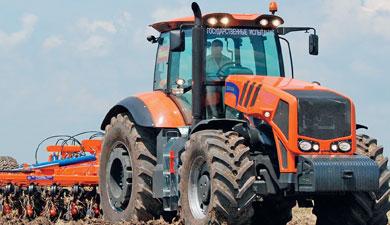 Трактор Terrion ATM 7360