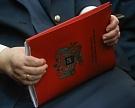 МВД заподозрило руководство «Черкизово» в незаконных налоговых схемах