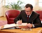 Подписано распоряжение о субсидиях по кредитам фермерам