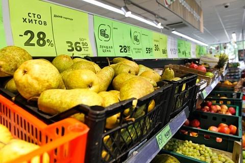 Началось сезонное снижение цен на овощи и фрукты