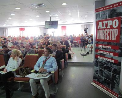 Агрохолдинги России вПриволжье